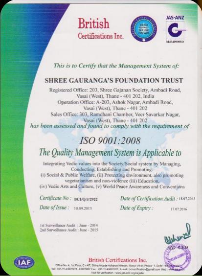 sgft certificate (2)